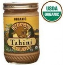 Once Again Tahini (12x16 Oz)