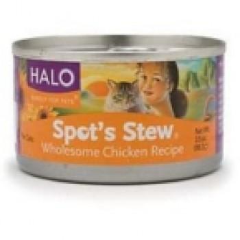 Halo Cat Chicken Spots Stew (12x3 Oz)