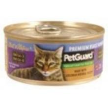 Pet Guard Cat Premium Feast Dinner (24x5.5 Oz)