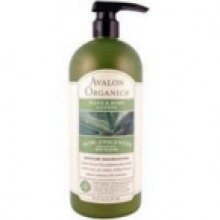 Avalon Unscented Hand & Body Lotion (1x12 Oz)