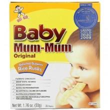 Hot Kid Baby Mum-Mum Original (6x1.76 Oz)