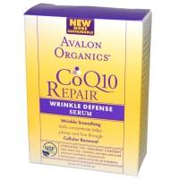 Avalon Organics Coq10 Wrink Serum (1x0.55OZ )