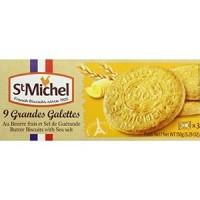 St Michel La Grande Galette Salted Butter Cookies (12x5.29 OZ)