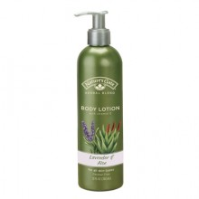 Nature's Gate Body Lotion Lavender (1x18 OZ)