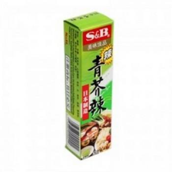 S&B Wasabi Prepared Wasabi In Tube (10x1.52Oz)